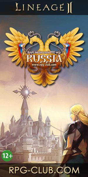 L2 Store Update \19 Feb - 12 Mar\, l2 high five mystic muse guide, lineage 2 ertheia armor