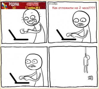 Видео game