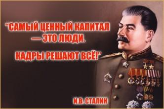 нев.рпг-клуб.ком туц
