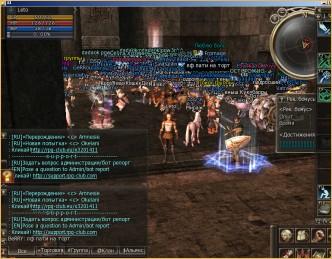 lineage 2 классы iThreeDaysGrace