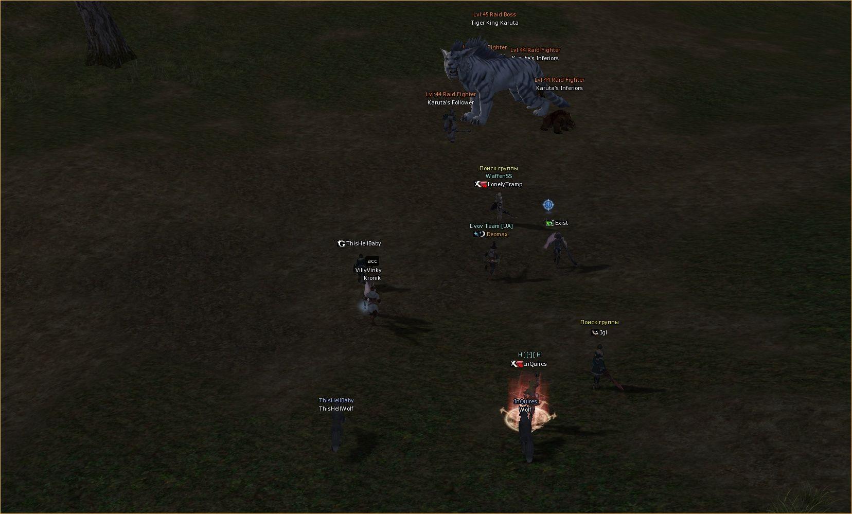 Lineage 2 Screenshot: Новый moon-land.net