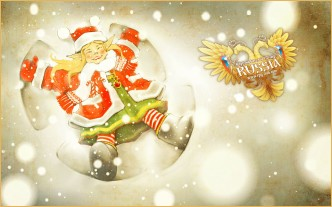 Merry Christmas and Happy New Year!, lineage2 interlude servers, lineage ru