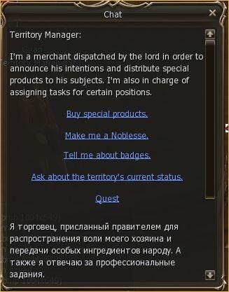 Territory Wars (bagde/reward/etc), lineage2 eu, lineage high five