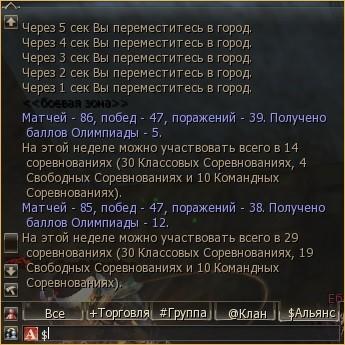 Информация о клане АнтиСовьет