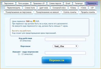сервера л2 классик lineage 2 interlude сервера