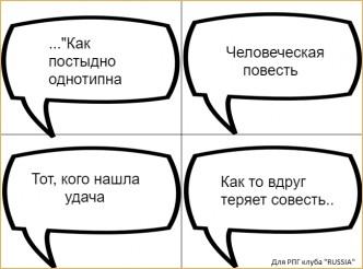 Информация фтшьу