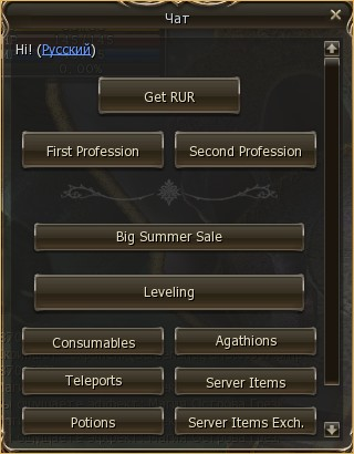 Summer Squash Event and Big Summer Sales, lineage 2 80+ quests, lineage 2 lvl 95 quests