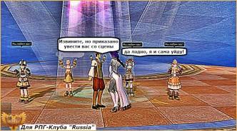 сервера lineage GodSlayers