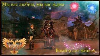 game КоронаИмперии