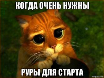 game КрестовыйПоход