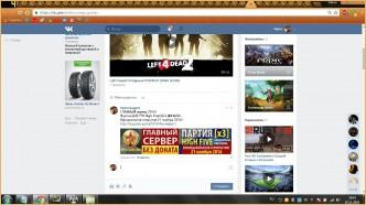 Видео Lineage 2