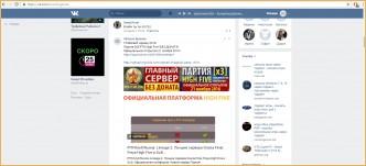 Видео ла2пандорум.ру