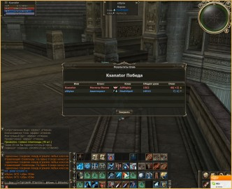 lineage 2 классы lineage 2 essence сервера