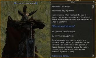 Possesor of a Precious Soul-2, lineage2 d grade armor quest, lineage grand crusade