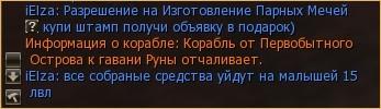 Видео Фантом