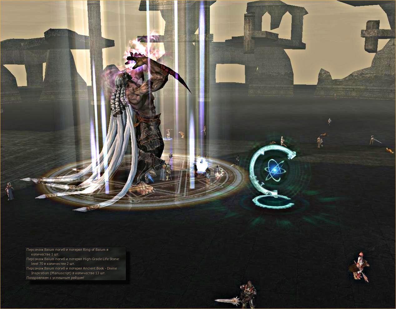 Lineage 2 Screenshot: л2 сервера дополнениями game