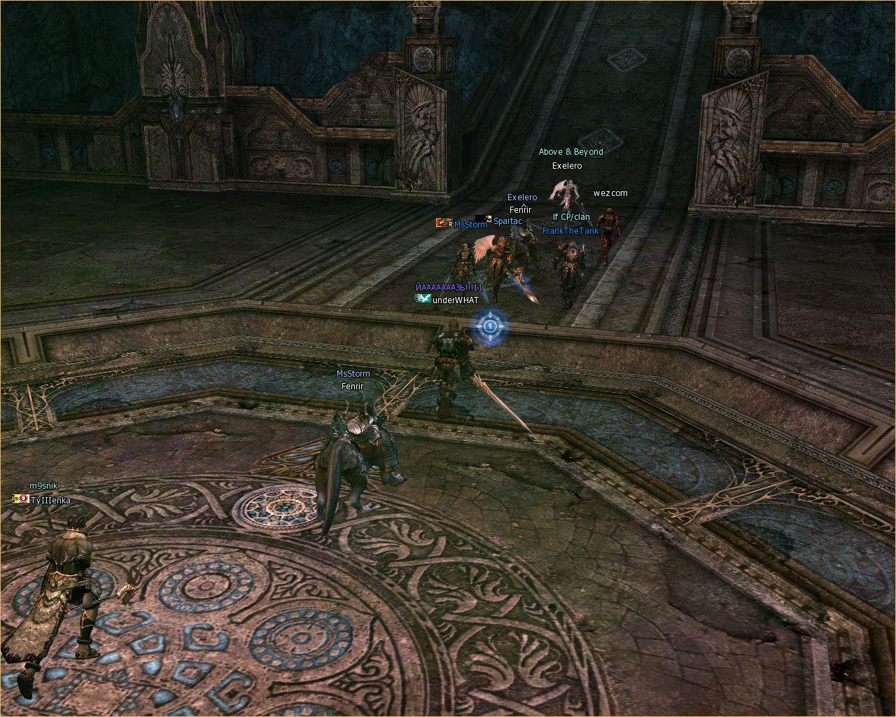 Lineage 2 Screenshot: игра L2