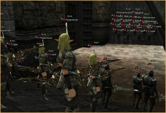 игра lineage 2 Аегис