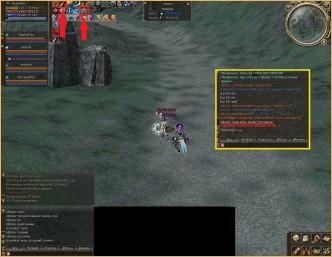 открытие серверов lineage игра lineage 2
