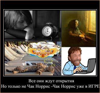 lineage interlude Витязь